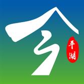 今平湖app