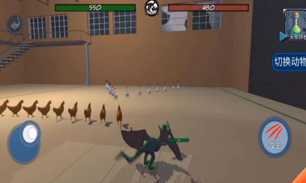 动物融合模拟器2图1