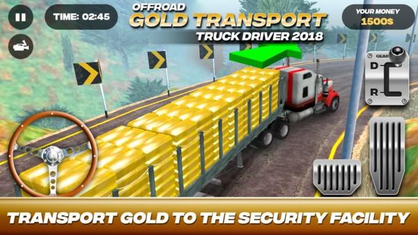 卡车疯狂运输司机图1