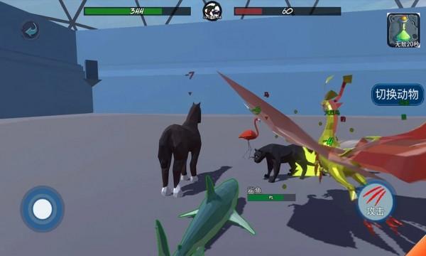 动物融合模拟器2图3
