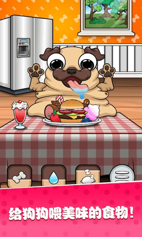 托卡世界宠物小狗图3