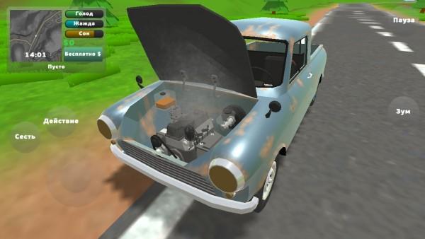 皮卡车碰撞图2