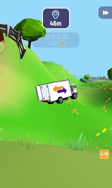交通车祸模拟器图2