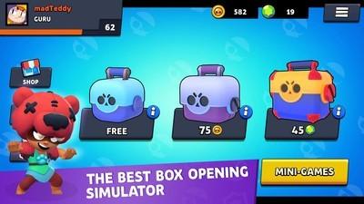 开箱模拟器图2