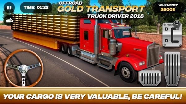 卡车疯狂运输司机图3