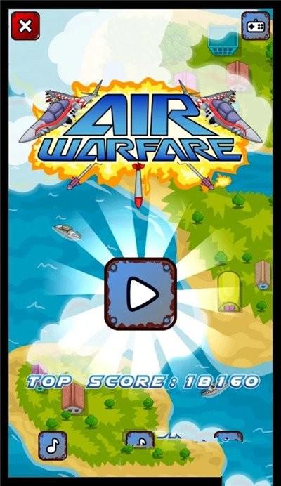 无尽战斗机空战单机版图1