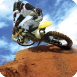 极限摩托车特技赛