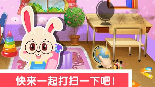 宝宝学打扫游戏单机版图3