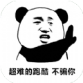 熊猫人永不认输单机版