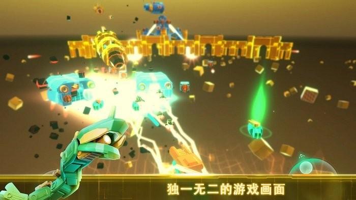 无尽之旅游戏单机版图2