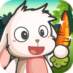 垂耳兔生存单机版