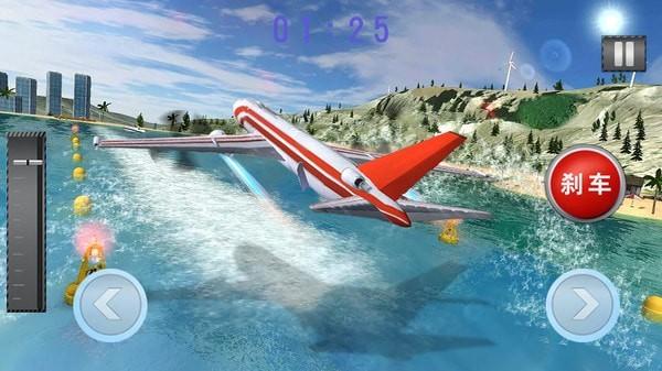 飞行驾驶模拟图1