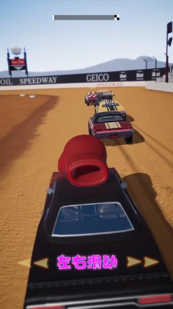 赛车大战单机版图3