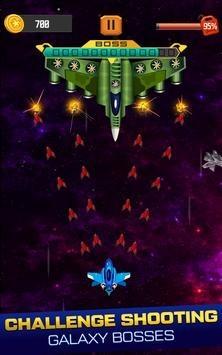 星际飞行射击单机版图2
