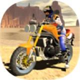 开发摩托驾驶单机版