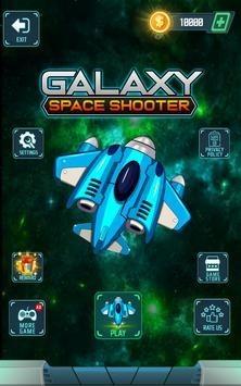 星际飞行射击单机版图3