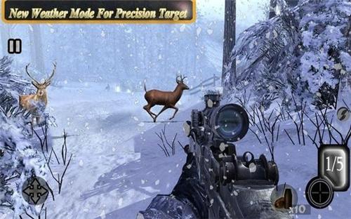 荒野猎人3D单机版图1