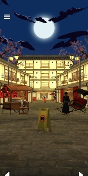 逃脱京都图3