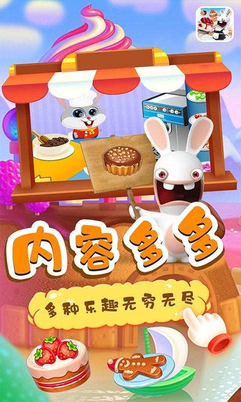 小兔子路路蛋糕屋单机版图2