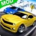 涡轮飙车游戏单机版