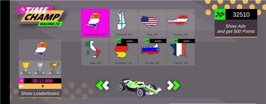 特技冠军车赛单机版图2