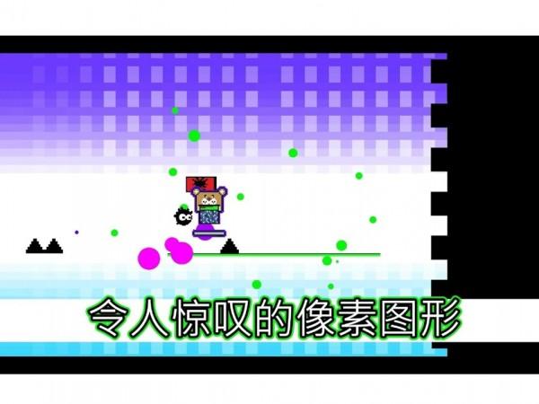 像素战斗达人单机版图1