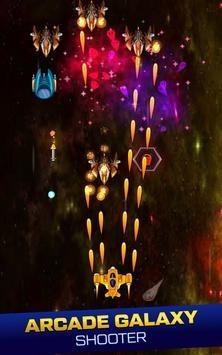 星际飞行射击单机版图1