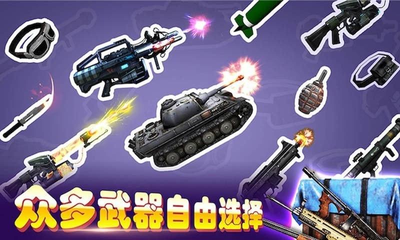 超级火线英雄单机版图3