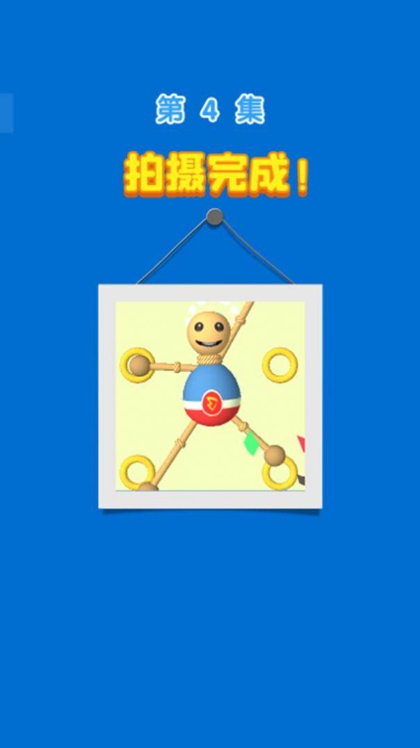 救救木偶记单机版图3