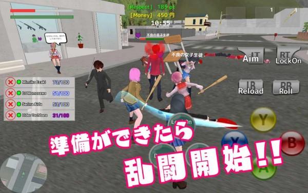 校园战斗沙盒模拟器图2
