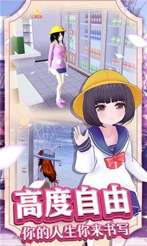樱花热血高校单机版图3