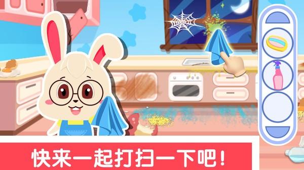 宝宝学打扫游戏单机版图1