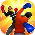 拳击冲刺3D单机版