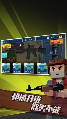 荒岛生存大战僵尸游戏单机版图3