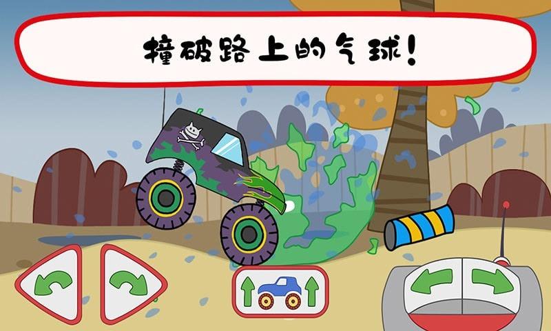绮奇猫迷你乐园图2