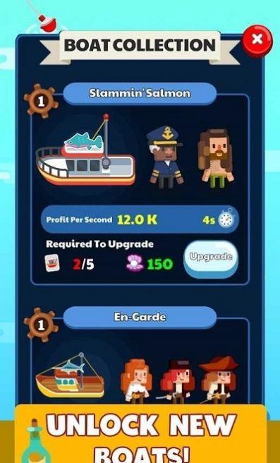 闲置钓鱼故事单机版图3