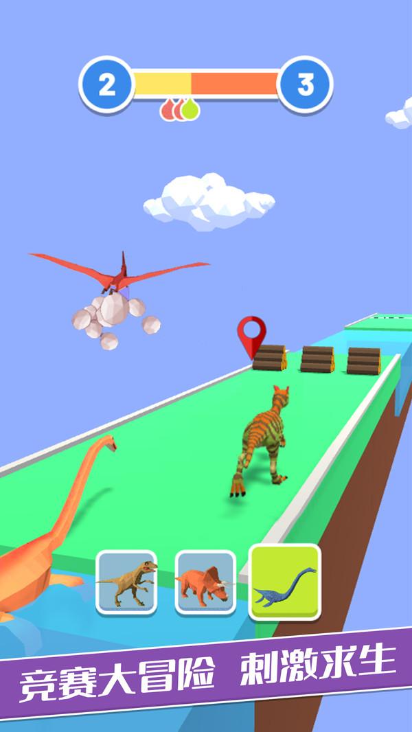 变异恐龙单机版图1