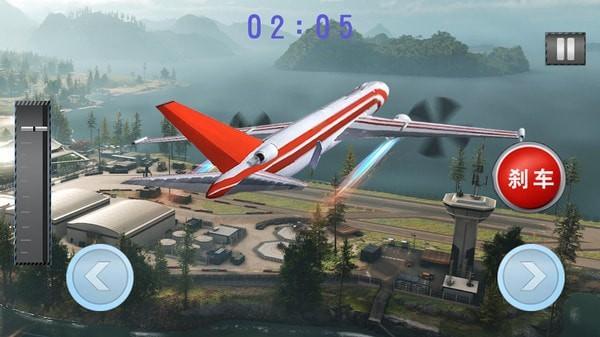 飞行驾驶模拟图2