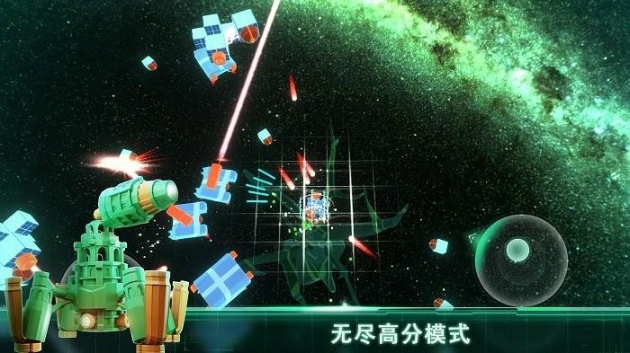 无尽之旅游戏单机版图3