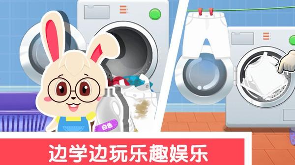 宝宝学打扫游戏单机版图2