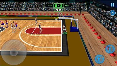 篮球大比拼单机版图4