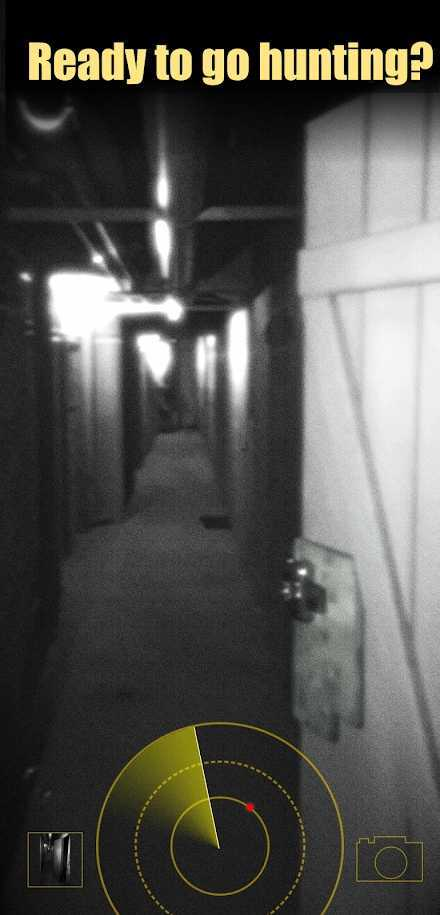 幽灵雷达单机版图4