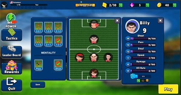 手指足球联盟游戏单机版图1
