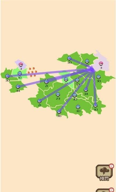 迷你战场图1