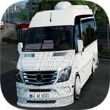 小型客车模拟器