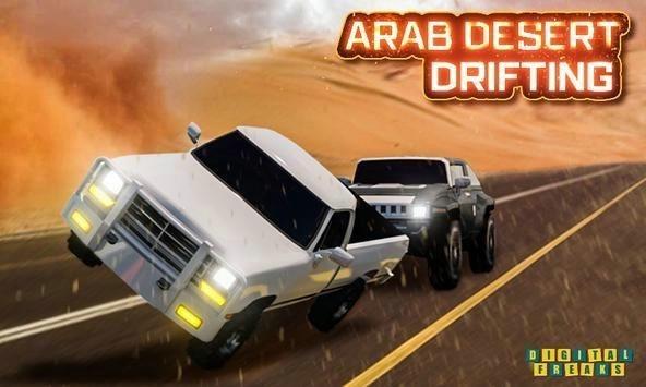 阿拉伯赛车漂移2021单机版图2