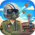 空军大亨单机版