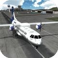 飞行驾驶模拟