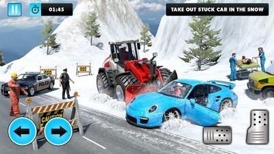雪地挖掘机模拟器图2