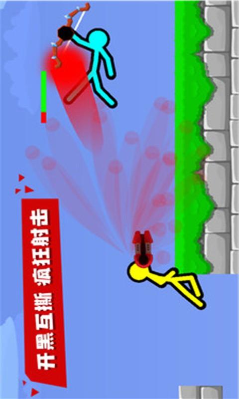 超神火柴人对决单机版图3